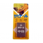 Sabitoru Rust Eraser - Medium