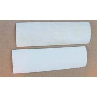 Plasele os de camila x2 (125 x 35 x 6 mm)