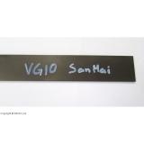 VG10 San Mai