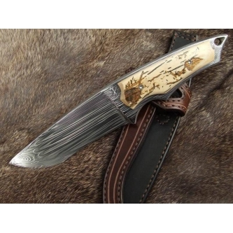 Damasteel® Bluetongue™ 4 x 40 x 1000 mm