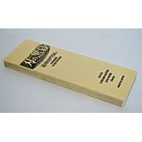 Shapton 12000 - cream
