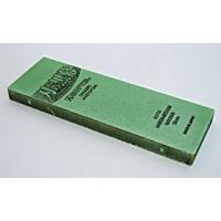 Shapton 2000 - verde
