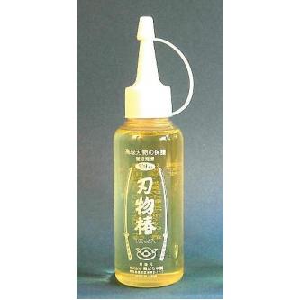 Ulei de camelie Kurobara - 100 ml