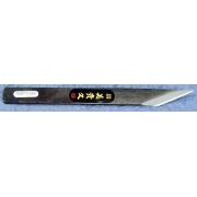Kiridashi Kogatana - 160 x 18 mm